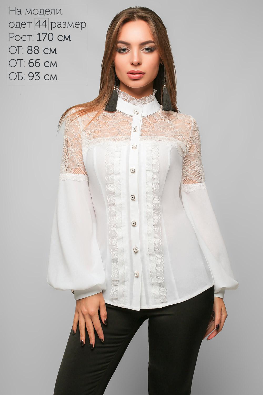 Блуза з мереживом Біла Lipar
