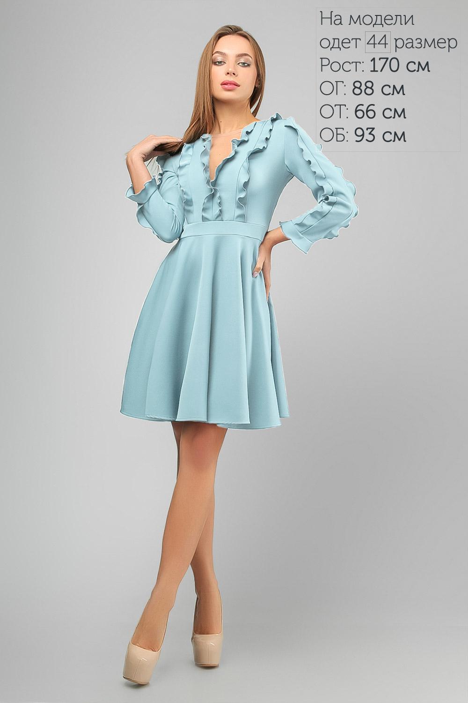 Сукня грайлива Блакитна Lipar