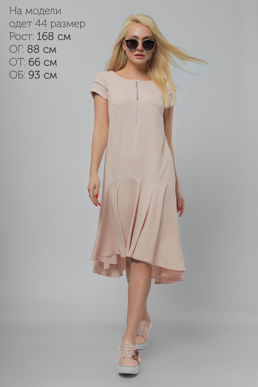 Платье с асимметричным воланом Пудра 3260