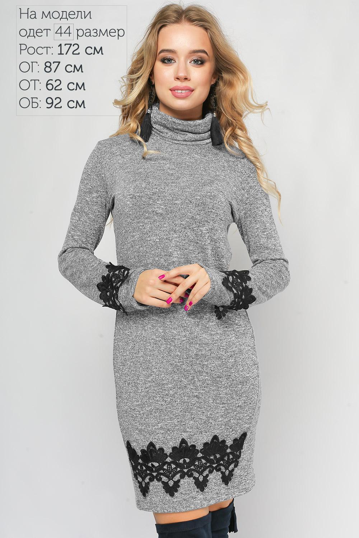 Сукня з мереживною обробкою Сіра Lipar