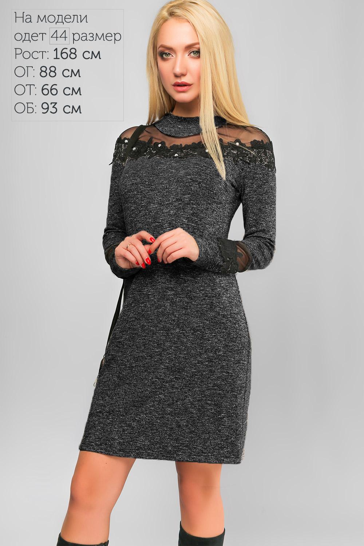 Сукня Ліна Чорна Lipar
