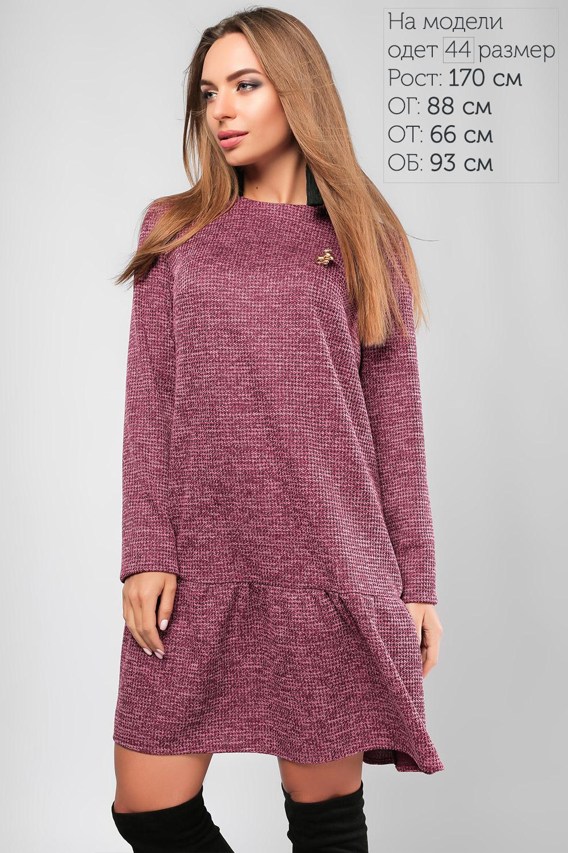 Сукня Амелі Рожева Lipar
