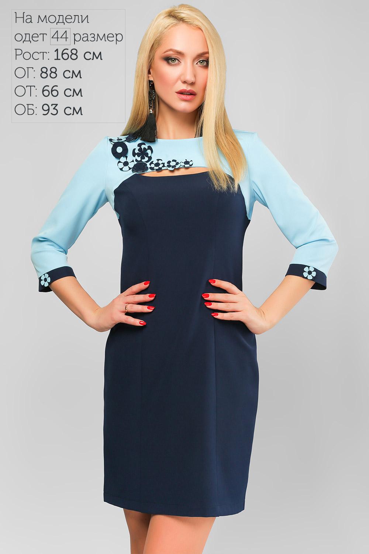 Сукня Олівія Блакитна Lipar