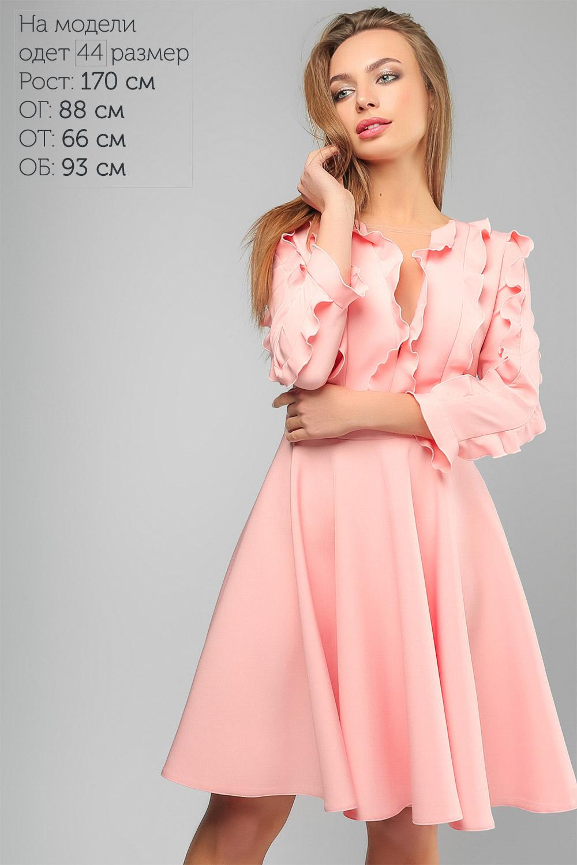 Сукня грайлива Пудра Lipar