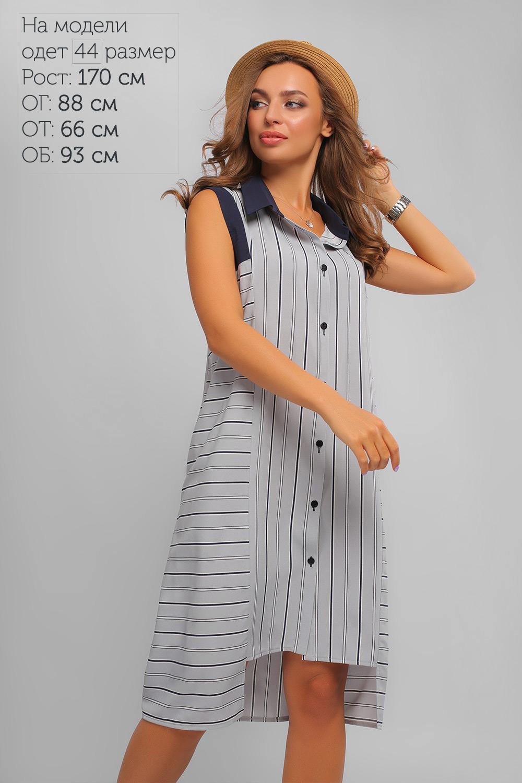 Сукня-халат Сіра Lipar