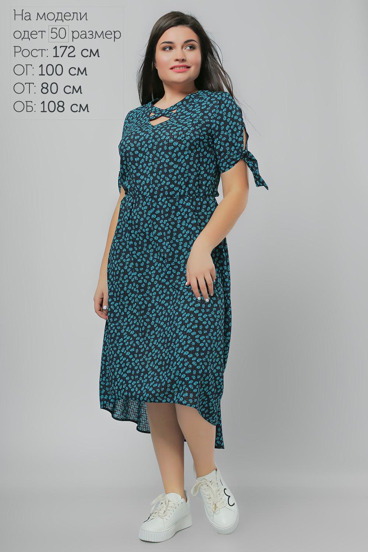 Сукня асиметрична бірюзова троянда Синя Lipar
