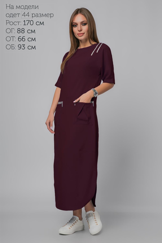 Сукня з кишенями Бордо Батал Lipar