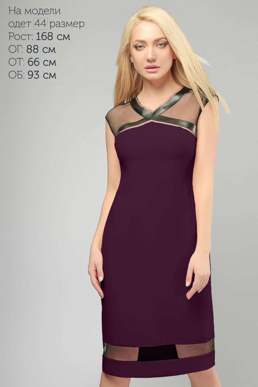 Сукня коктейльна Марсала Lipar