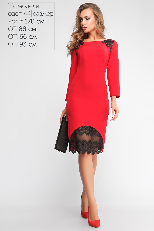 Сукня Крісті Червона Lipar