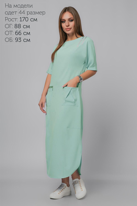 Сукня з кишенями Батал Lipar
